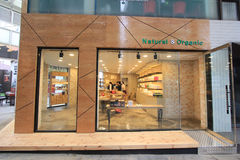 Natural and organic shop in Seoul, South Korea Stock Photography