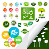Natural Product Green Labels Royalty Free Stock Photos