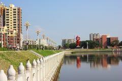 Natural scenery of china Royalty Free Stock Photo