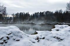 Natural spa in Slovakia stock photos