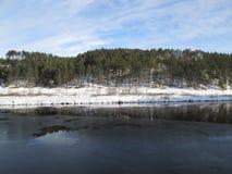 Naturaleza de Ural del invierno Imágenes de archivo libres de regalías
