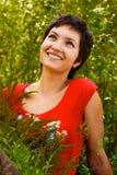 naturalne piękno Fotografia Royalty Free