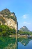 naturalnego parka widok Zdjęcie Royalty Free