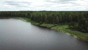Naturalny krajobraz wijący rzeczny Ovsyanka zdjęcie wideo