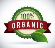 Naturalny produkt Zdjęcia Stock