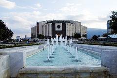 Nature palace of culture. In Sofia, Bulgaria Royalty Free Stock Photos