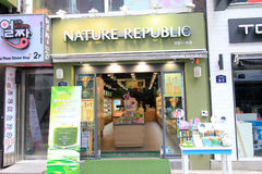 Nature republic shop in Seoul, South Korea Royalty Free Stock Image