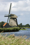 Nature reserve and windmill Menningmolen Stock Photos