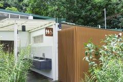 Nature Toilet Royalty Free Stock Photo