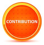 Naturlig orange rund knapp för bidrag royaltyfri illustrationer