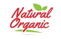 Naturlig organisk text för skriftligt ord för hand för typografidesign i rött stock illustrationer