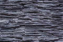 Naturlig stenreparation och avslutning Fotografering för Bildbyråer