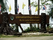 Naturpark MU Ko Lanta, Thailand Lizenzfreie Stockbilder