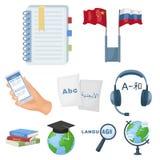 Nauczanie chińczyk w Rosja Przekład Chiński język Tłumacza ang tłumacza ikona w ustalonej kolekci dalej ilustracji