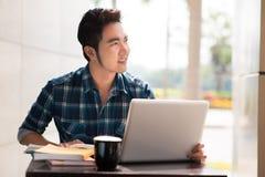Nauczanie online obraz royalty free