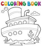 Nautiskt skepp 1 för färgläggningbok vektor illustrationer