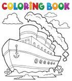 Nautiskt skepp 2 för färgläggningbok royaltyfri illustrationer