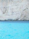 Navadzhio Beach (the island of sunken ships) Zakynthos, Ionian I Stock Photos