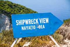 Navagio Shipwreck sign Royalty Free Stock Photography