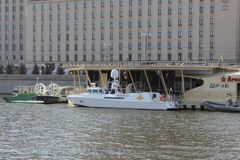 """Naval Board â""""– 001 of the President of the Russian Federation and the Commander-in-Chief of the Russian Army. On the Moscow River, summer in Moscow, in stock photography"""