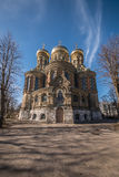 Naval Cathedral over clear blue sky. St. Nicholas Orthodox Naval Cathedral in Liepaja, Latvia. Sunny early spring day with clear blue skies Royalty Free Stock Photos