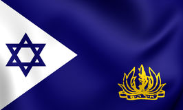Naval Flag of Israel Stock Photography