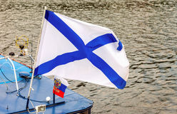 Naval flag of Russia Stock Images
