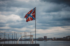 Naval flag of Russian Navy Royalty Free Stock Photo