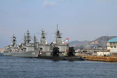 Naval port in Kure Royalty Free Stock Photography