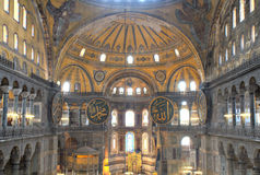 Nave of the Hagia Sophia - HDR version Stock Images