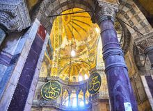 The Nave of the Hagia Sophia mosque. Istanbul, Turkey. stock photos