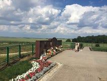Nave incavata Bulgaria di fatalità dedicata commemorativa memorabile fotografie stock