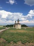 Nave incavata Bulgaria di fatalità dedicata commemorativa memorabile fotografia stock