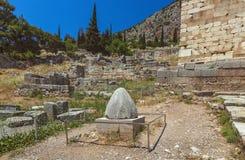 Navel van Wereld - Delphi - Griekenland stock foto