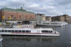 Navi messe in bacino a Stoccolma, Svezia Fotografie Stock Libere da Diritti