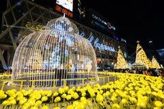 Navidad enciende para arriba el mundo central, Bangkok Imágenes de archivo libres de regalías
