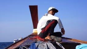 Navigatör för lång svans Royaltyfri Foto