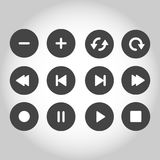 Navigation buttons of the media player. Vector image set of mult. Imedia icons Royalty Free Stock Photography