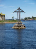 Navigation cross in the Wellbeing bay. Solovetsky Islands Royalty Free Stock Images