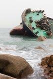 Navio de carga de naufrágio em Hong Kong Fotos de Stock