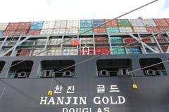 Navire porte-conteneurs de port de Hambourg Images stock