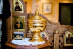 Navire pour le baptême orthodoxe Image libre de droits