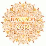 Navratri 2018根据美好的背景的传染媒介例证 皇族释放例证