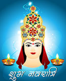 Navratri Card Design Royalty Free Stock Photo