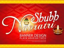 Navratri celebration text background Royalty Free Stock Photo