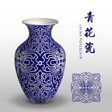 Navy blue China porcelain vase curve cross geometry line. Be used for both print and web page Royalty Free Stock Photography