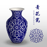 Navy blue China porcelain vase curve cross spiral frame flower. Be used for both print and web page Stock Images