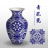Navy blue China porcelain vase curve cross spiral frame flower. Can be used for both print and web page Royalty Free Stock Photo
