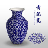 Navy blue China porcelain vase curve spiral cross frame flower. Can be used for both print and web page Stock Images