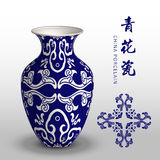Navy blue China porcelain vase curve spiral cross kaleidoscope. Can be used for both print and web page Royalty Free Stock Photo